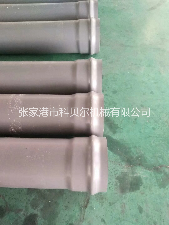PVC成品管